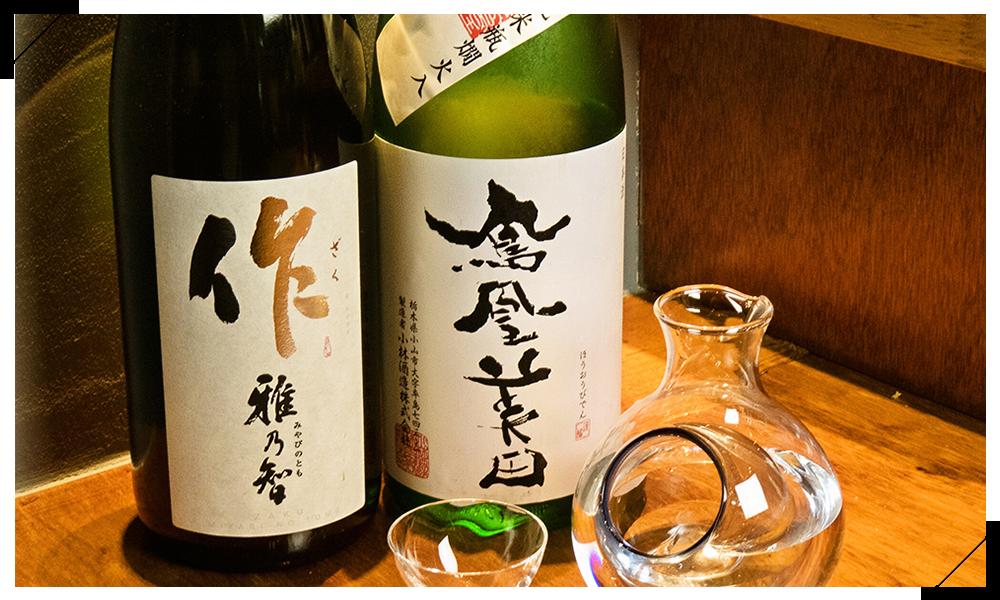 NANAYA銀座では厳選した日本酒、珍しい焼酎など豊富なお酒をご用意しています