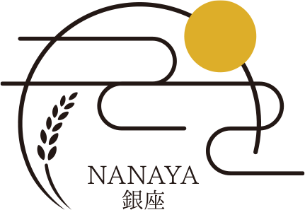 串揚げ・おばんざい NANAYA銀座(ナナヤ ギンザ)
