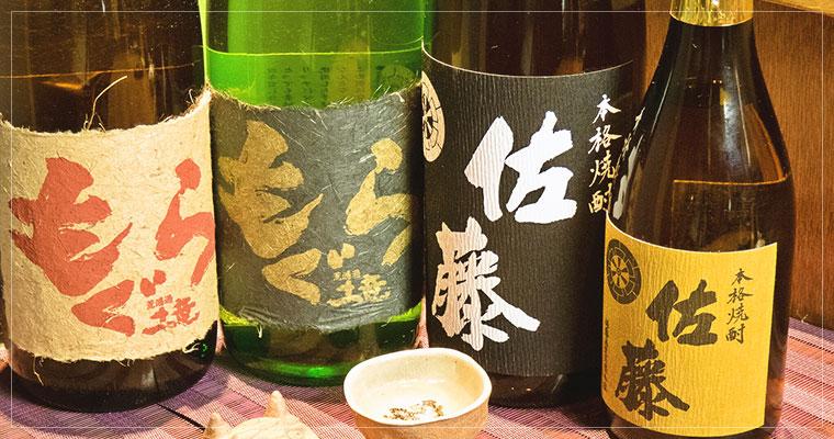 NANAYA銀座では定番の日本酒から限定生産の日本酒まで取り揃えています